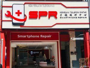 smartphone repair Uptown